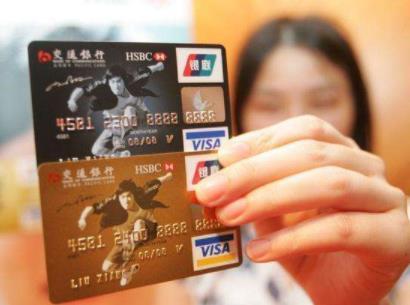 信用卡代还app哪款好?2020年信用卡代还app最好的软件